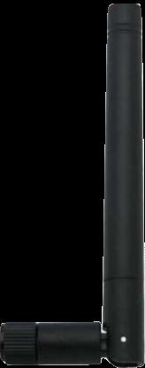 Amplifier antenna for DoorLock AccessPoint